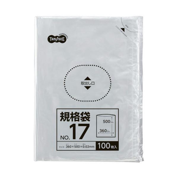 (まとめ) TANOSEE 規格袋 17号0.02×360×500mm 1パック(100枚) 〔×30セット〕【代引不可】【北海道・沖縄・離島配送不可】