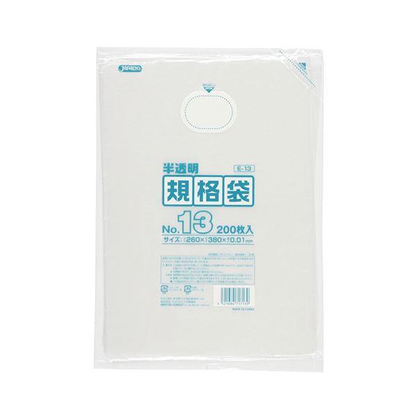 (まとめ) ジャパックス HD規格袋 半透明 13号260×380×厚み0.01mm E-13 1パック(200枚) 〔×30セット〕【代引不可】【北海道・沖縄・離島配送不可】