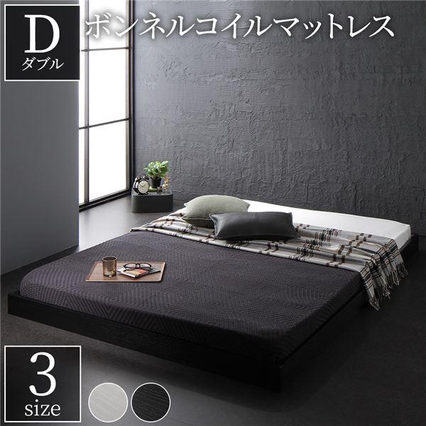 【送料無料】ベッド 低床 ロータイプ すのこ 木製 コンパクト ヘッドレス シンプル モダン ブラック ダブル ボンネルコイルマットレス付き【代引不可】