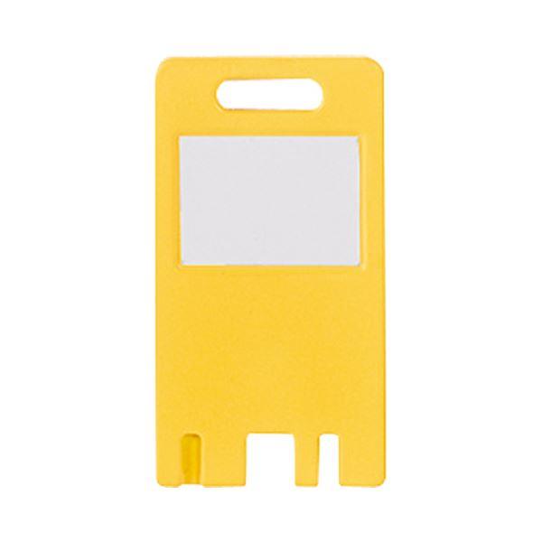 (まとめ) ライオン事務器 キートレーサー用カードキー 黄 CK-5 1パック(5枚) 〔×30セット〕【代引不可】【北海道・沖縄・離島配送不可】