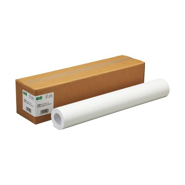 (まとめ) TANOSEE 普通紙ロール(コアレスタイプ) A1ロール 594mm×60m 1本 〔×5セット〕【代引不可】【北海道・沖縄・離島配送不可】