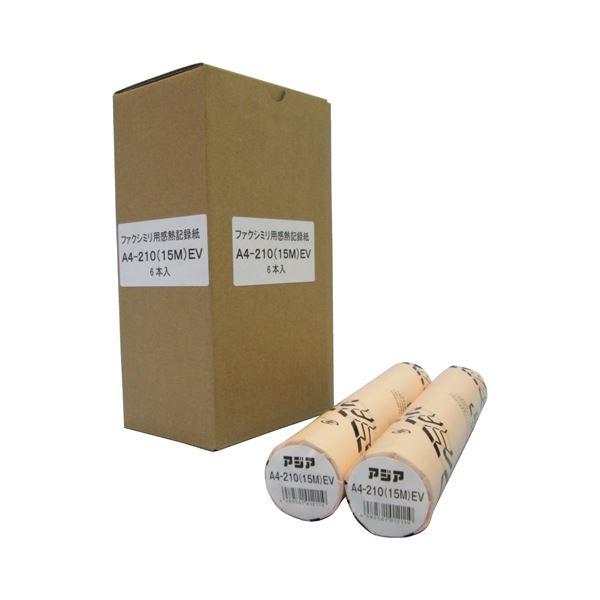 (まとめ)アジア原紙 FAX感熱記録紙 A4-210EV A4 0.5in15m6本〔×10セット〕【代引不可】【北海道・沖縄・離島配送不可】