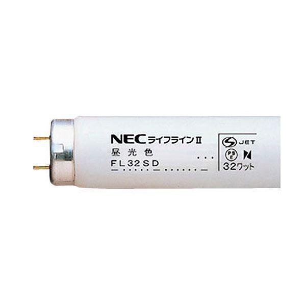 (まとめ)NEC 蛍光ランプ ライフラインII直管スタータ形 32W形 昼光色 FL32SD.25 1セット(25本)〔×3セット〕【代引不可】【北海道・沖縄・離島配送不可】