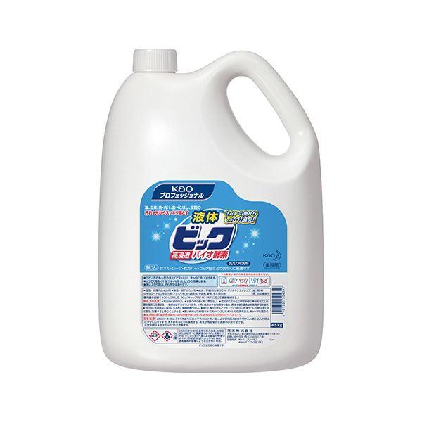 (まとめ) 花王 液体ビック バイオ酵素 4.5L 1本 〔×5セット〕【代引不可】【北海道・沖縄・離島配送不可】