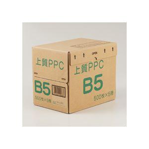【送料無料】(まとめ)上質PPC用紙 NY B5 1箱(2500枚:500枚×5冊) 〔×3セット〕【代引不可】