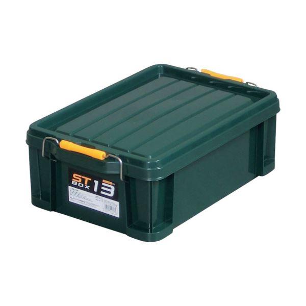(まとめ) アステージ STボックス DKグリーン#13 ST-13DGL 1個 〔×5セット〕【代引不可】【北海道・沖縄・離島配送不可】
