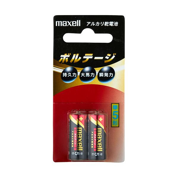 (まとめ) マクセル アルカリ乾電池 ボルテージ単5形 LR1(T) 2B 1パック(2本) 〔×30セット〕【代引不可】【北海道・沖縄・離島配送不可】