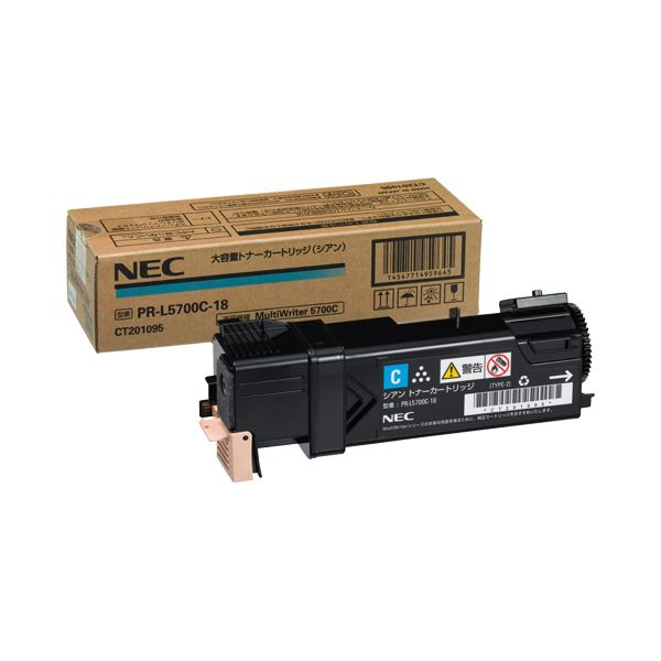 (まとめ)NEC 大容量トナーカートリッジ シアン PR-L5700C-18 1個〔×3セット〕【代引不可】【北海道・沖縄・離島配送不可】