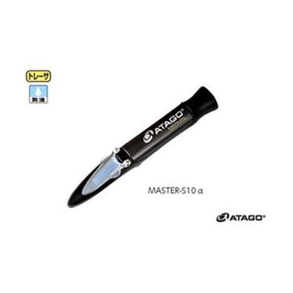 食塩濃度屈折計(高精度) MASTER-S10M【代引不可】【北海道・沖縄・離島配送不可】