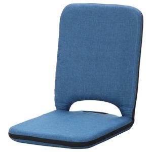 座椅子/パーソナルチェア 〔インディゴ〕 幅40cm リクライニング 『2 PACK シオン』 〔4個セット〕【代引不可】
