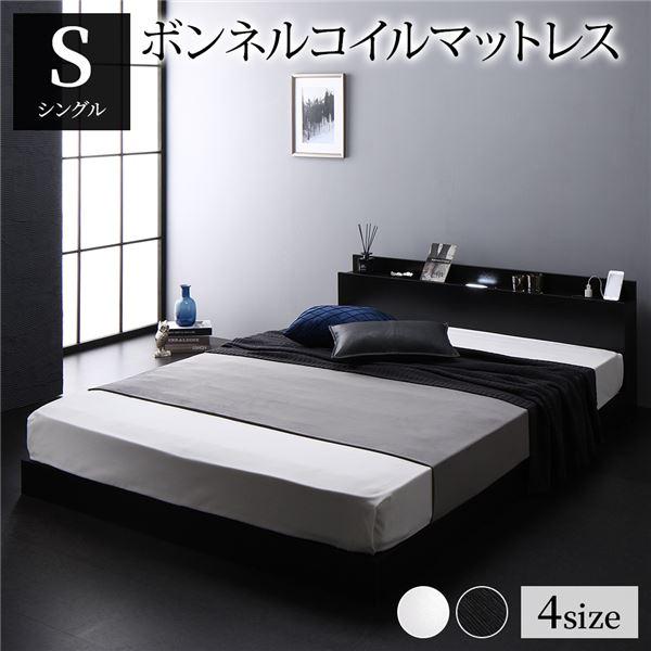 【送料無料】ベッド 低床 ロータイプ すのこ 木製 LED照明付き 棚付き 宮付き コンセント付き シンプル モダン ブラック シングル ボンネルコイルマットレス付き【代引不可】
