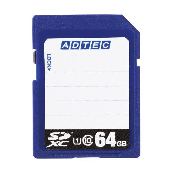 (まとめ)アドテック SDXCメモリカード64GB UHS-I Class10 インデックスタイプ AD-SDTX64G/U1R 1枚〔×3セット〕【代引不可】【北海道・沖縄・離島配送不可】