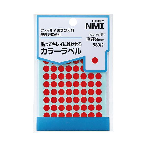 (まとめ) NMI はがせるカラー丸ラベル 8mm赤 RCLR-08 1パック(880片:88片×10シート) 〔×50セット〕【代引不可】【北海道・沖縄・離島配送不可】