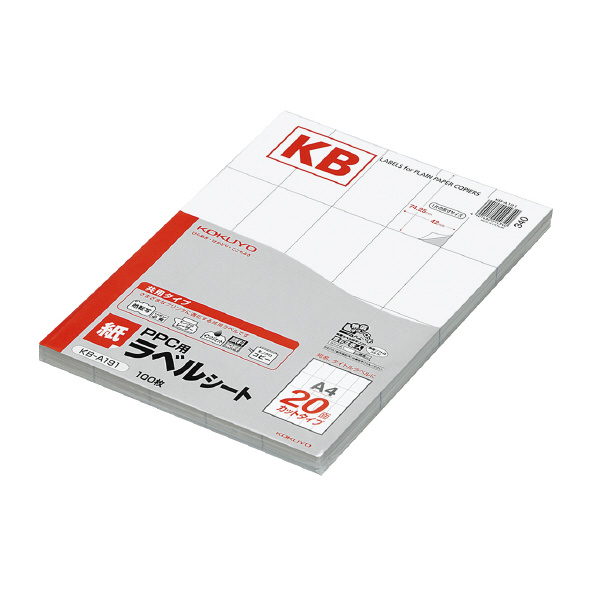 【送料無料】(まとめ買い)コクヨ PPC用ラベルシート 共用タイプ A4 100枚入 20面カット 白 KB-A191 〔×3〕