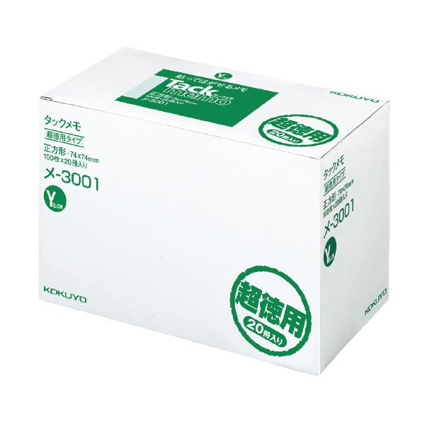 (まとめ買い)コクヨ タックメモ 超徳用・ノートタイプ 74×74mm 黄 100枚×20冊 メ-3001 〔×3〕