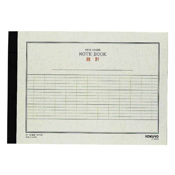 (まとめ買い)コクヨ 統計ノート ハイグレード A4ヨコ 罫幅5.5mm32行 縦罫13本 40枚 ノ-271V 〔10冊セット〕