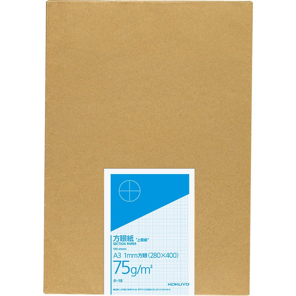 fujix   summary  kokuyo good quality graph paper a3 1mm