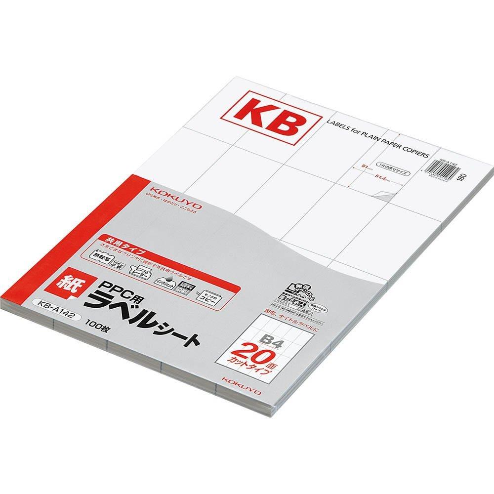 【送料無料】(まとめ買い)コクヨ PPC用ラベルシート B4 20面 100枚入 KB-A142 〔3冊セット〕