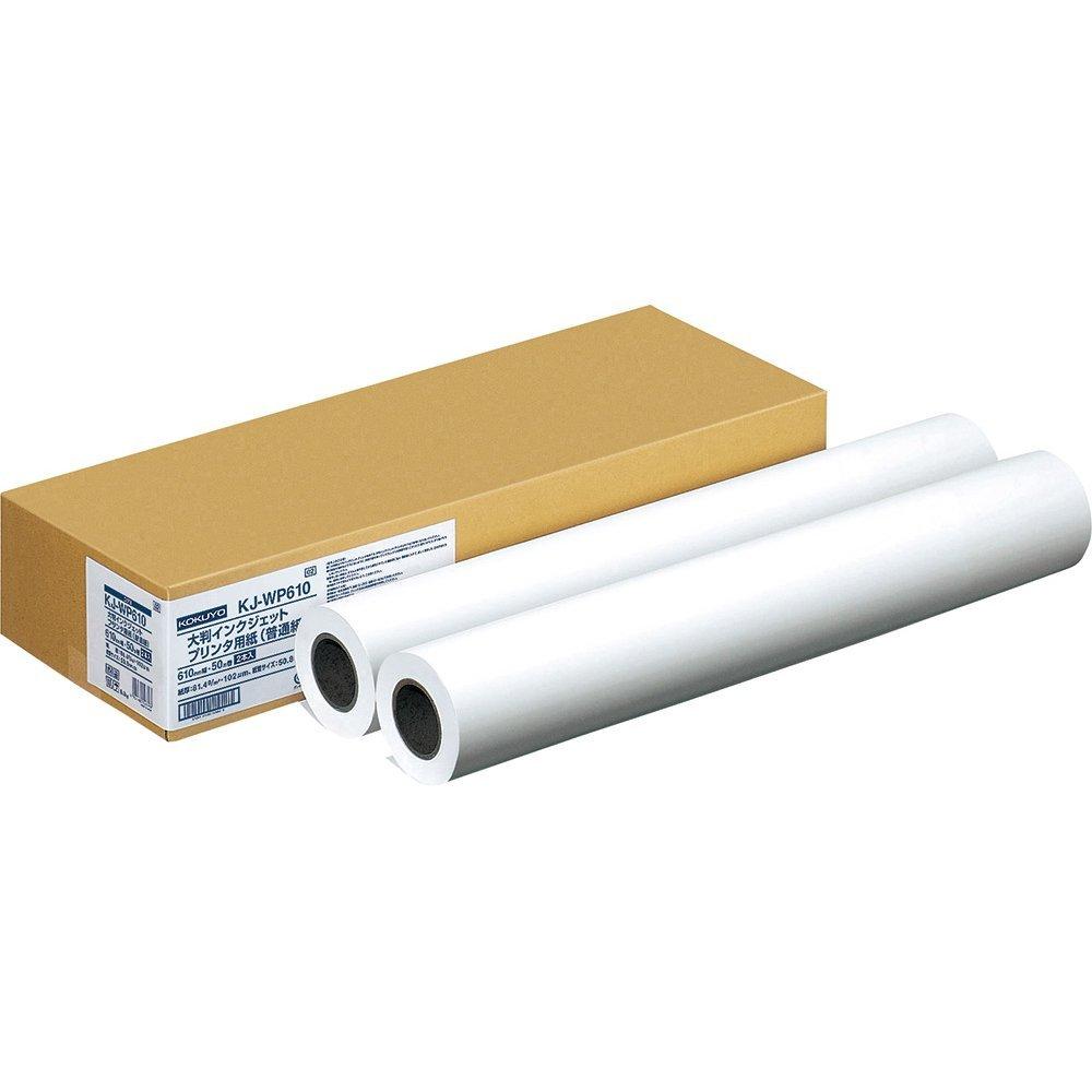 【送料無料】(まとめ買い)コクヨ 大判インクジェットプリンタ用紙 ロール紙 普通紙 610mm幅 2本入 KJ-WP610 〔×3〕