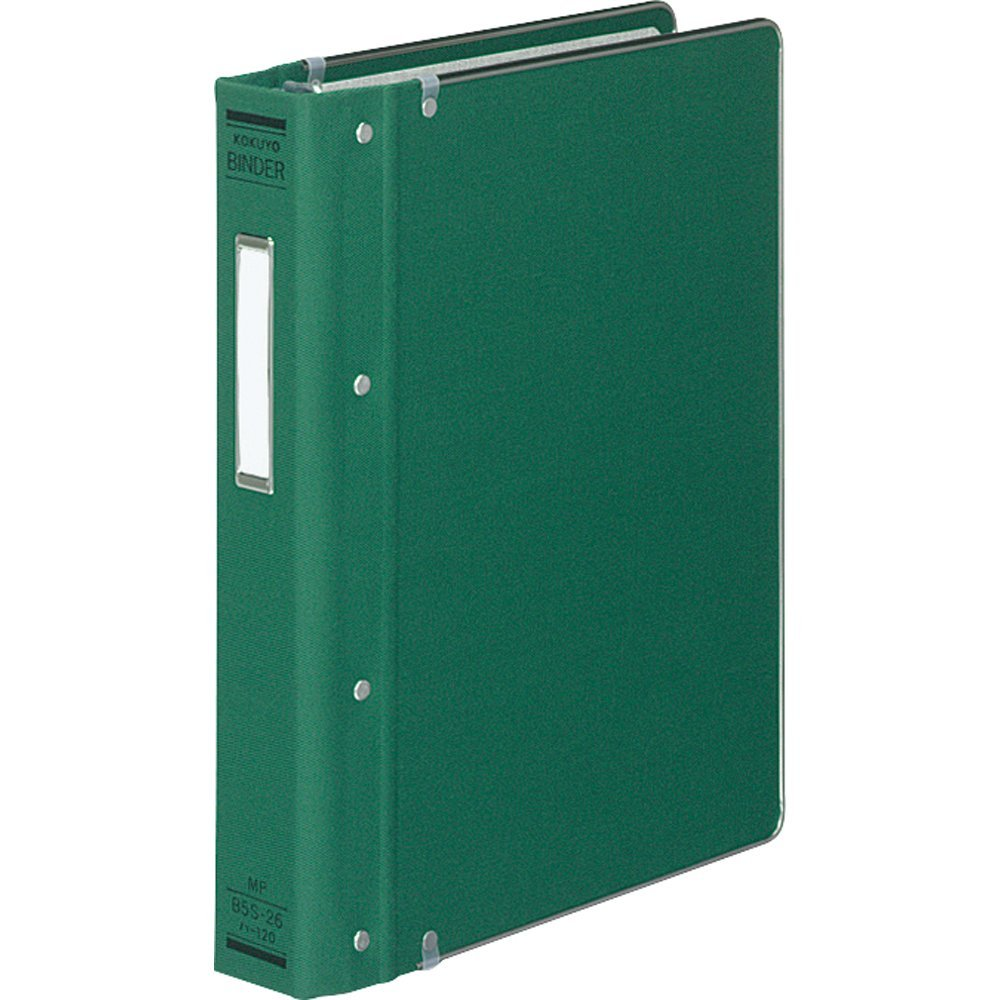 (まとめ買い)コクヨ バインダーMP 布貼 B5 縦 フチ金付 26穴 200枚収容 緑 ハ-120G 〔3冊セット〕