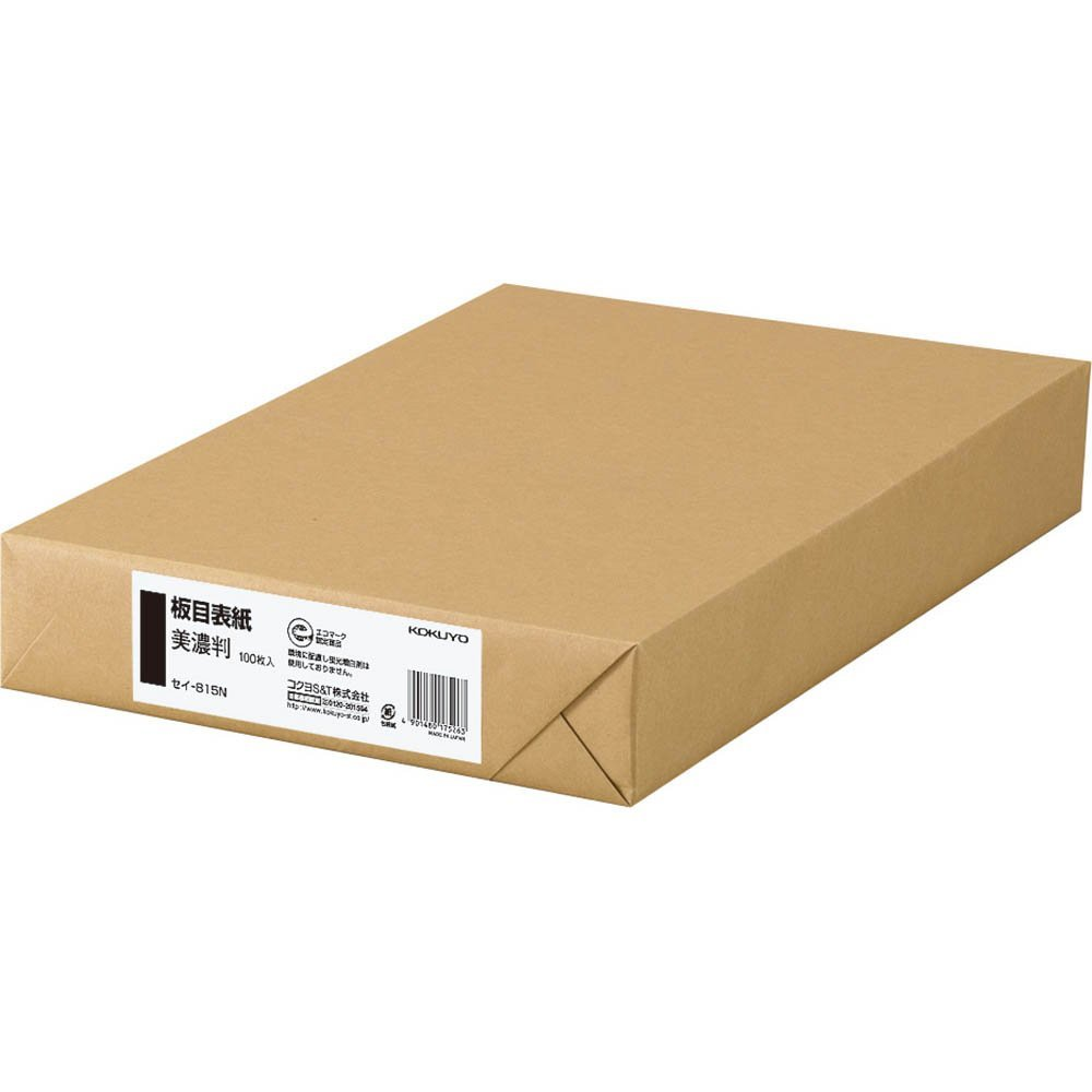 【送料無料】(まとめ買い)コクヨ 板目表紙 美濃判 100枚 セイ-815N 〔3冊セット〕