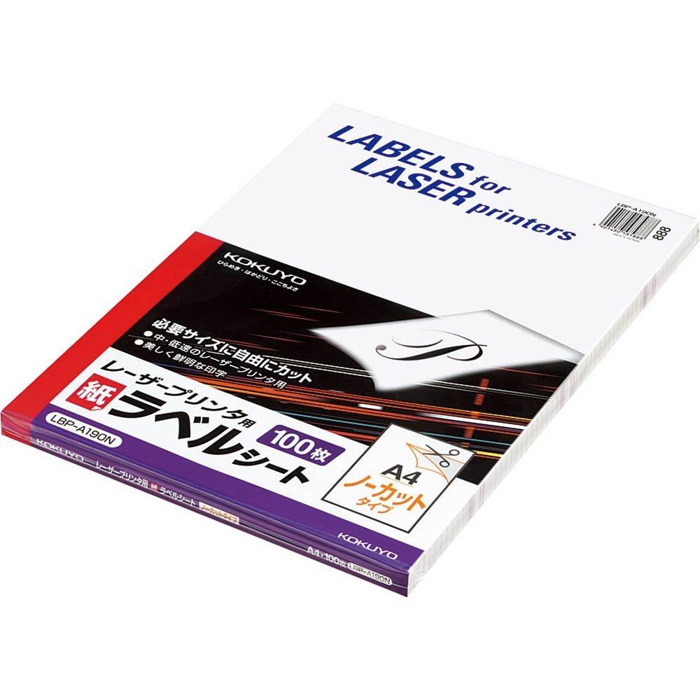 (まとめ買い)コクヨ モノクロレーザー用 ラベル A4 ノーカット 100枚 LBP-A190 〔3冊セット〕【北海道・沖縄・離島配送不可】