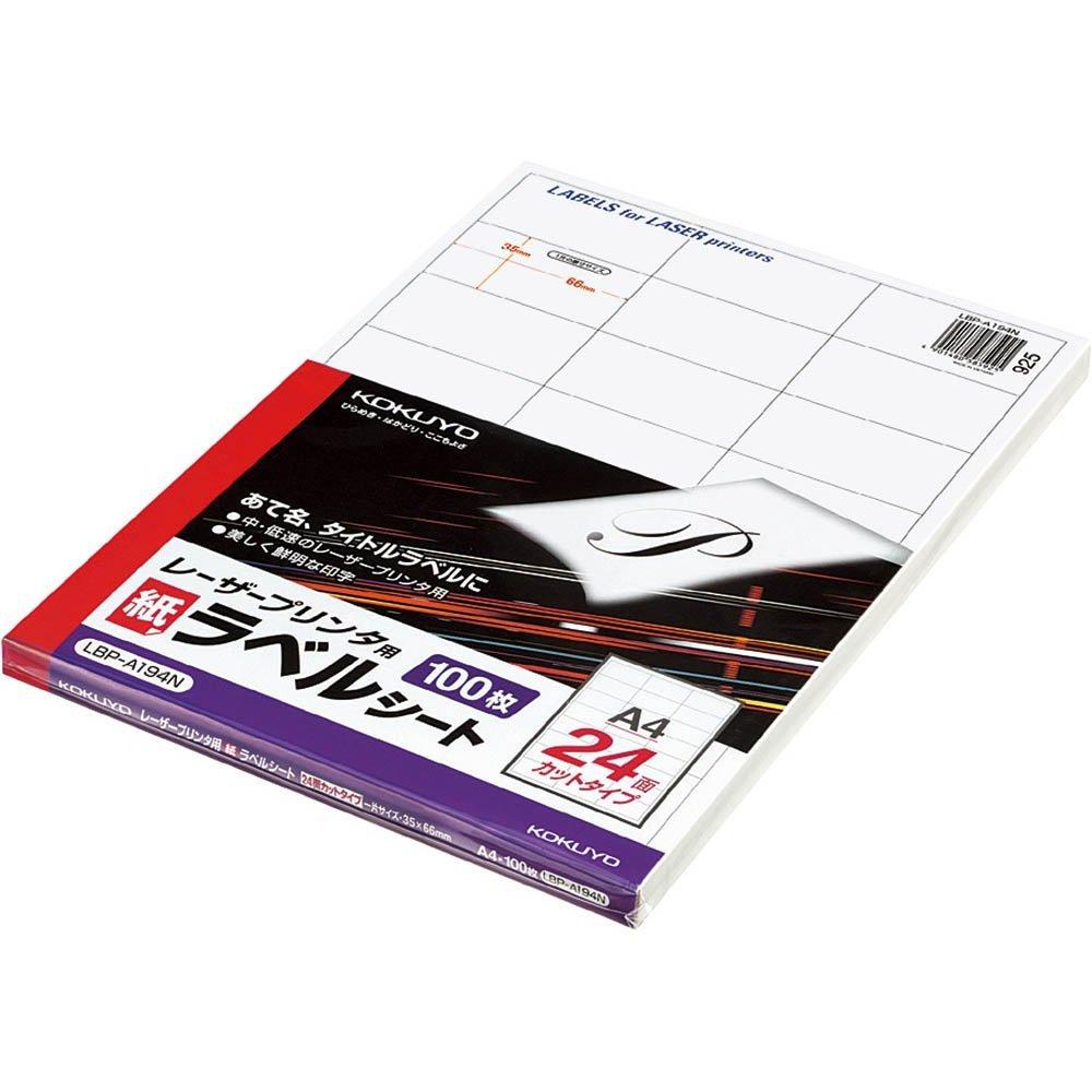 (まとめ買い)コクヨ モノクロレーザー用 ラベル A4 24面 100枚 LBP-A194 〔3冊セット〕