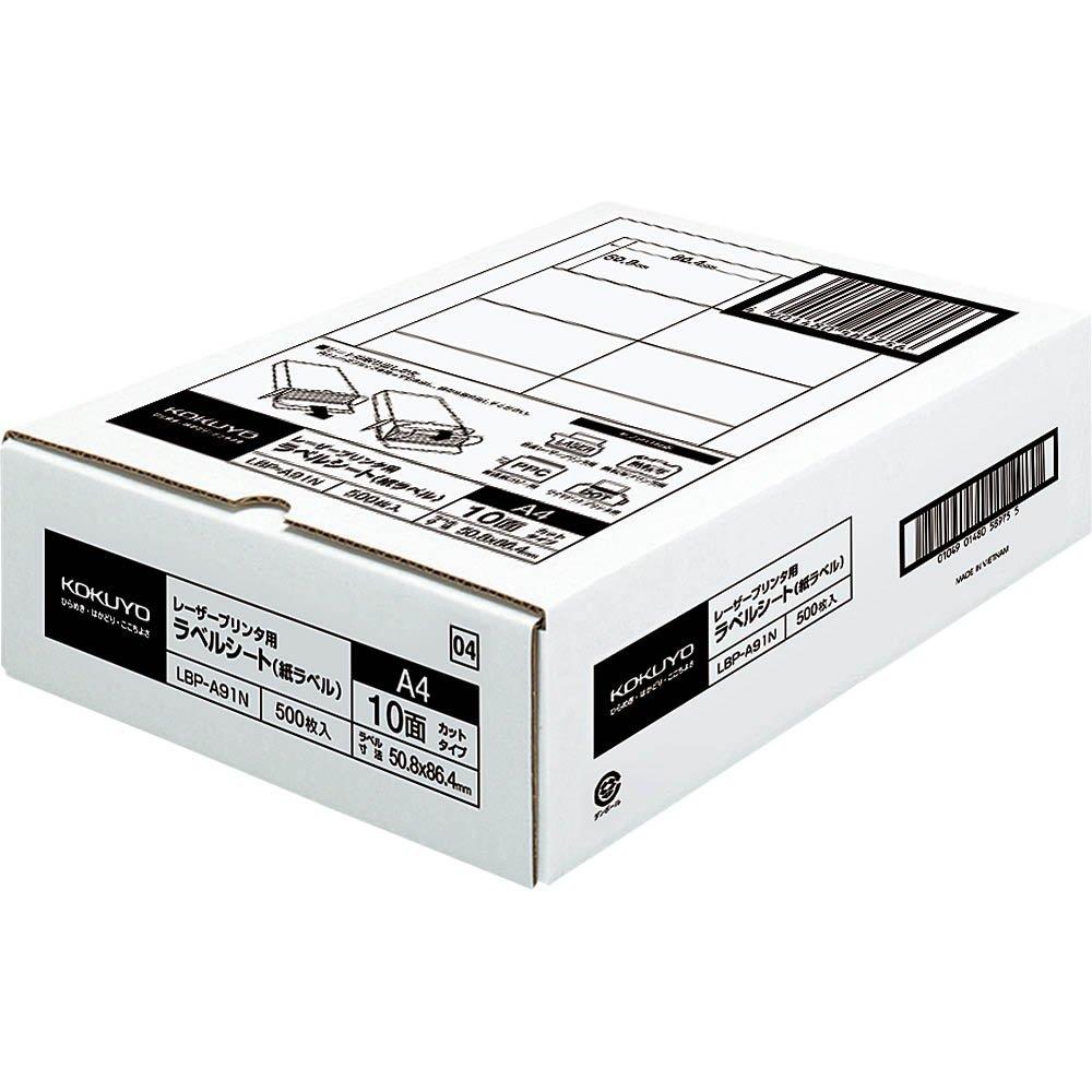 【送料無料】コクヨ モノクロレーザー用 ラベル A4 10面 500枚 LBP-A91