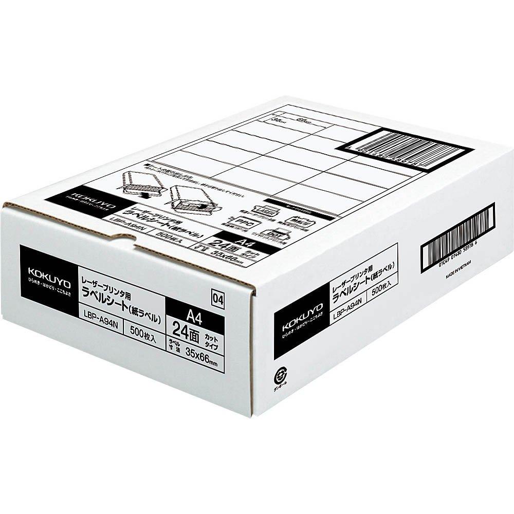(まとめ買い)コクヨ モノクロレーザー用 ラベル A4 24面 500枚 LBP-A94 〔3冊セット〕【北海道・沖縄・離島配送不可】