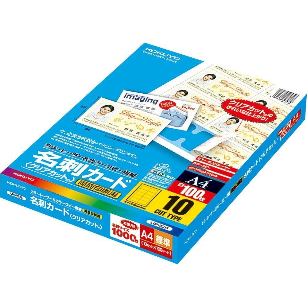 【送料無料】(まとめ買い)コクヨ カラーLBP&PPC用 名刺用紙 名刺カード 両面印刷用 A4 10面 100枚 LBP-VC15 〔3冊セット〕
