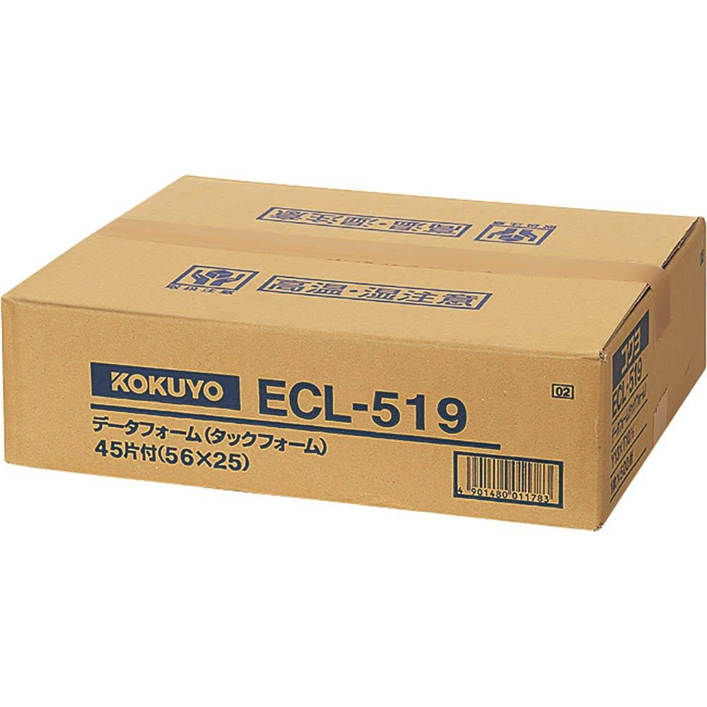コクヨ タックフォーム Y13XT10.5 45片 500枚 ECL-519【北海道・沖縄・離島配送不可】