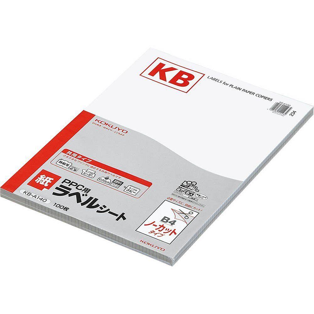 【送料無料】(まとめ買い)コクヨ PPC用 紙ラベル 共用タイプ B4 ノーカット 100枚 KB-A140 〔3冊セット〕