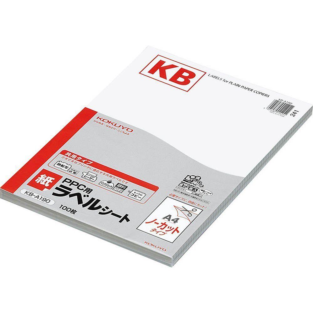 (まとめ買い)コクヨ PPC用 紙ラベル 共用タイプ A4 ノーカット 100枚 KB-A190 〔3冊セット〕【北海道・沖縄・離島配送不可】