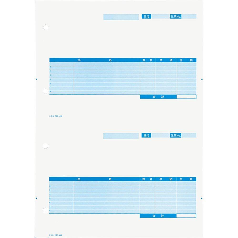 (まとめ買い)コクヨ プリンタ用カット紙 フォーム 仕切り書二面付 A4 青/青 250枚 PCF-1203 〔3冊セット〕