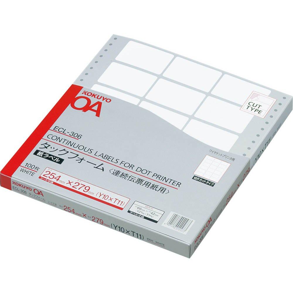 (まとめ買い)コクヨ タックフォーム Y10XT11 18片 100枚 ECL-306 〔×3〕【北海道・沖縄・離島配送不可】
