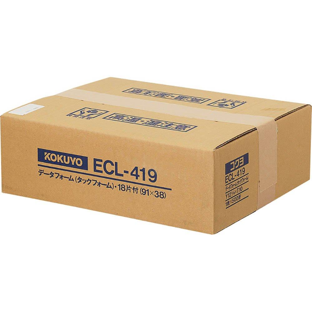 【送料無料】(まとめ買い)コクヨ タックフォーム Y12.5XT10 18片 500枚 ECL-419 〔×3〕