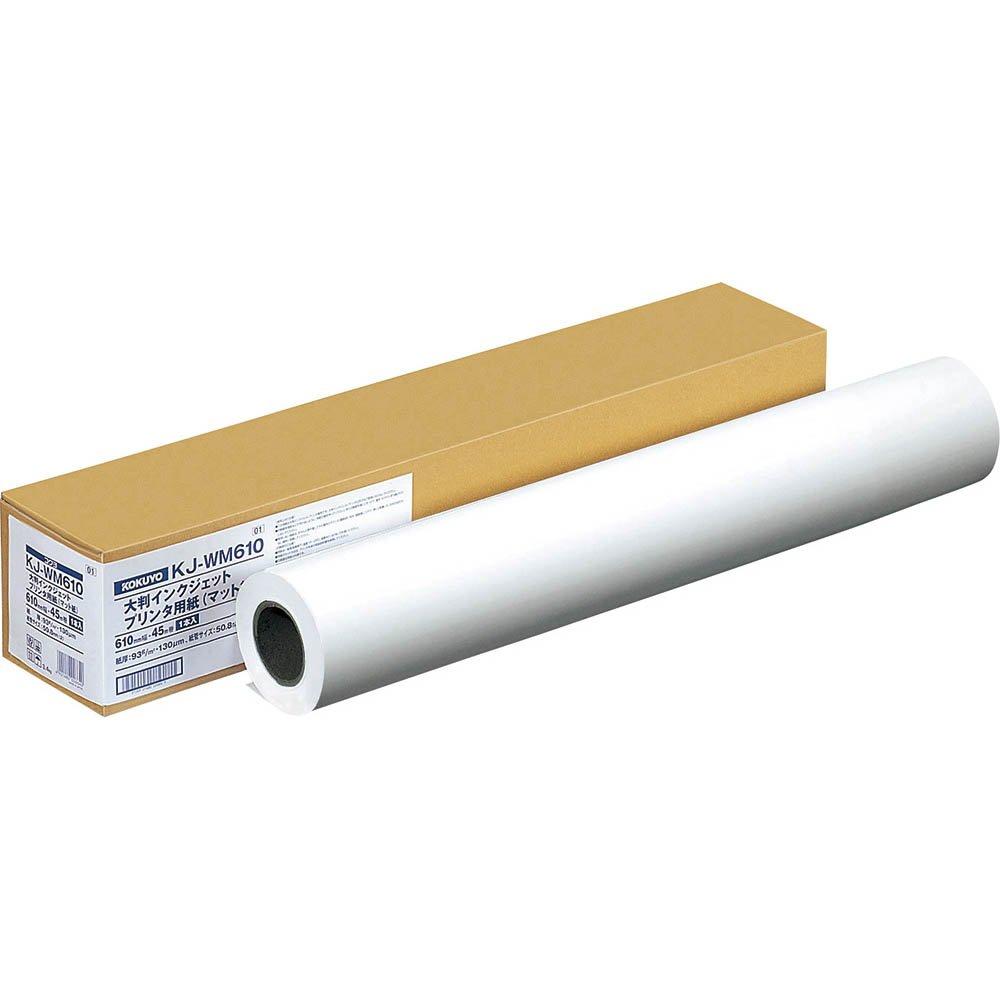 (まとめ買い)コクヨ 大判インクジェット用紙 ロール紙 マット 610mm幅 KJ-WM610 〔×3〕【北海道・沖縄・離島配送不可】