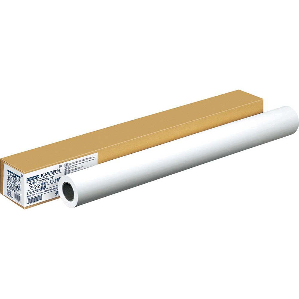 【送料無料】(まとめ買い)コクヨ 大判インクジェット用紙 ロール紙 マット 914mm幅 KJ-WM914 〔×3〕