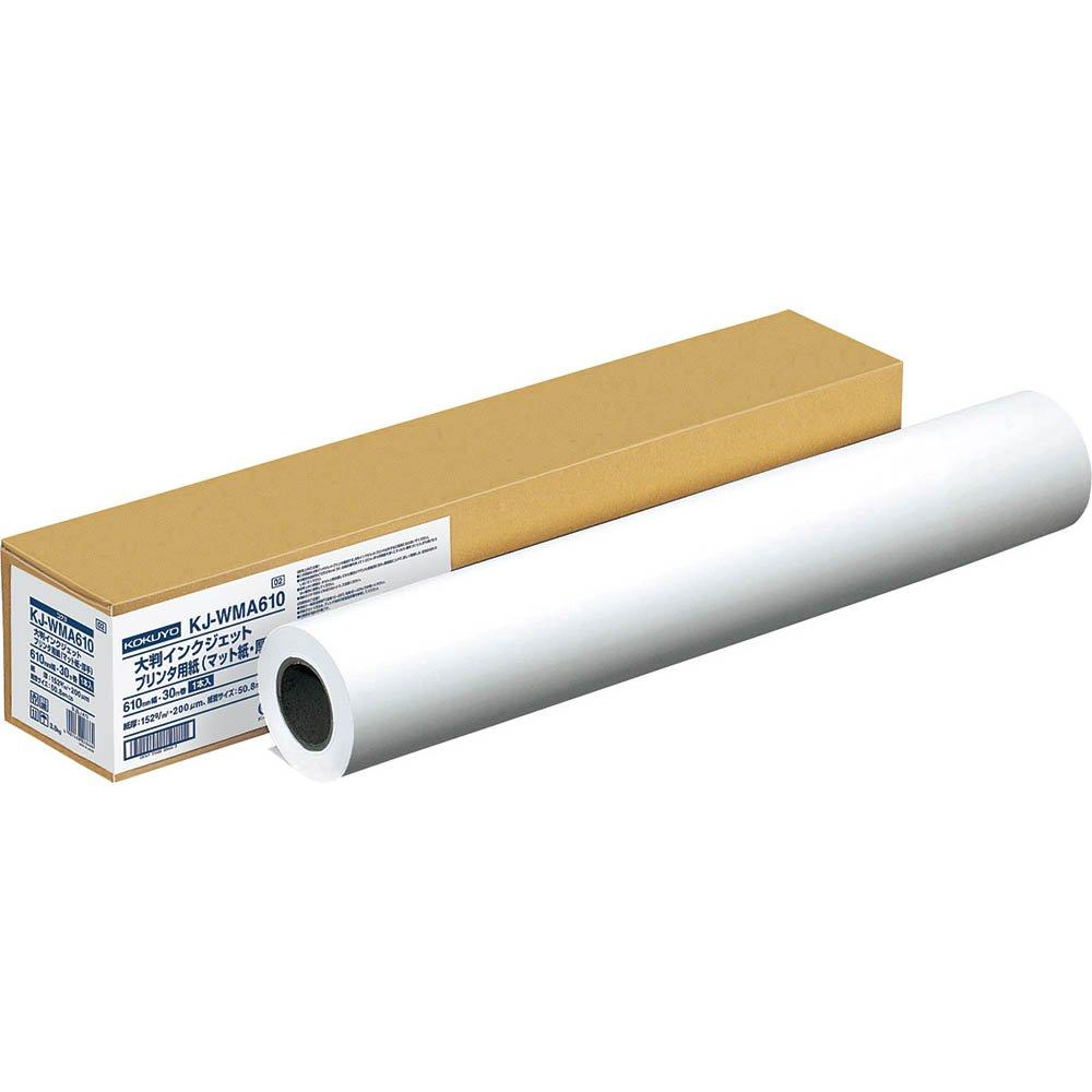 【送料無料】(まとめ買い)コクヨ 大判インクジェット用紙 ロール紙 マット 厚手 610mm幅 KJ-WMA610 〔×3〕