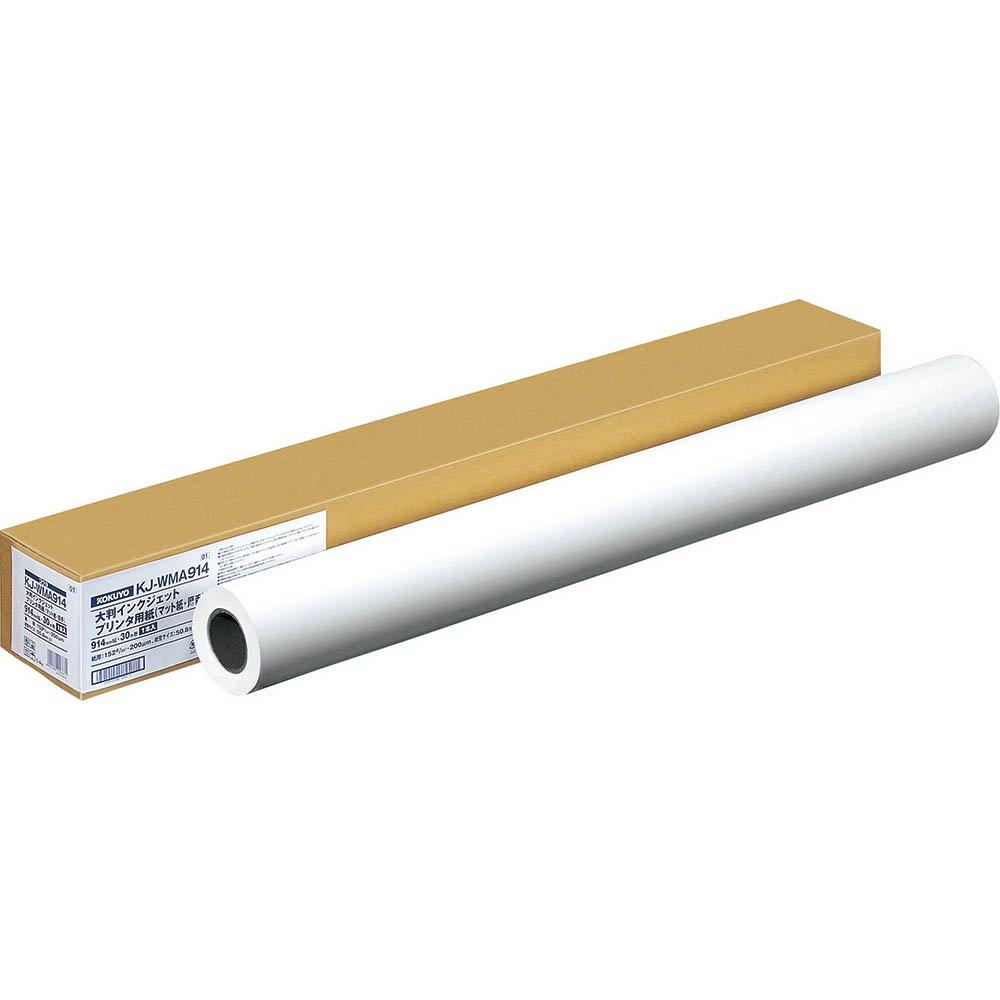 【送料無料】(まとめ買い)コクヨ 大判インクジェット用紙 ロール紙 マット 厚手 914mm幅 KJ-WMA914 〔×3〕
