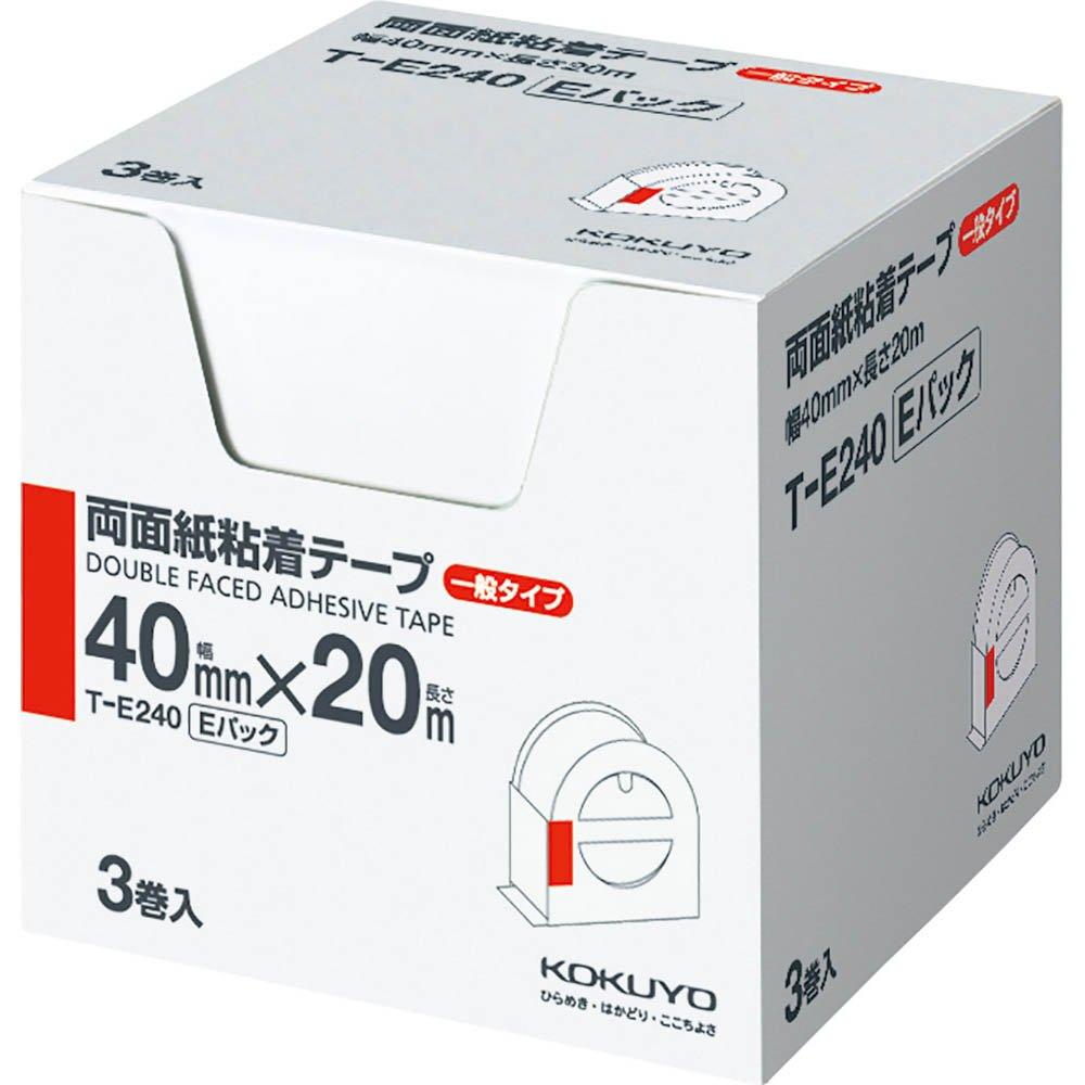 (まとめ買い)コクヨ 両面紙粘着テープ お徳用Eパック 40mm幅×20m 3巻入 T-E240 〔×3〕【北海道・沖縄・離島配送不可】