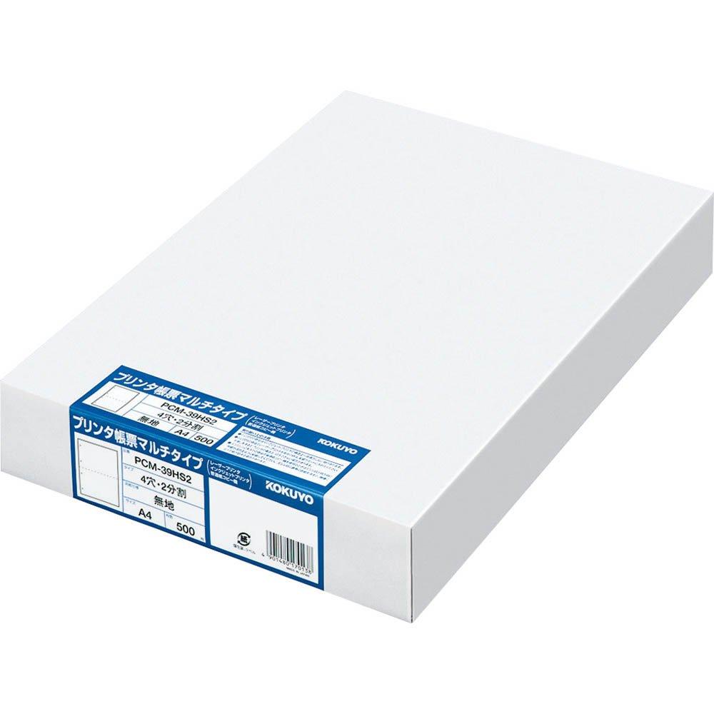 (まとめ買い)コクヨ プリンタ帳票 マルチタイプ A4 2面 4穴 2分割・無地 500枚 PCM-39HS2 〔×3〕
