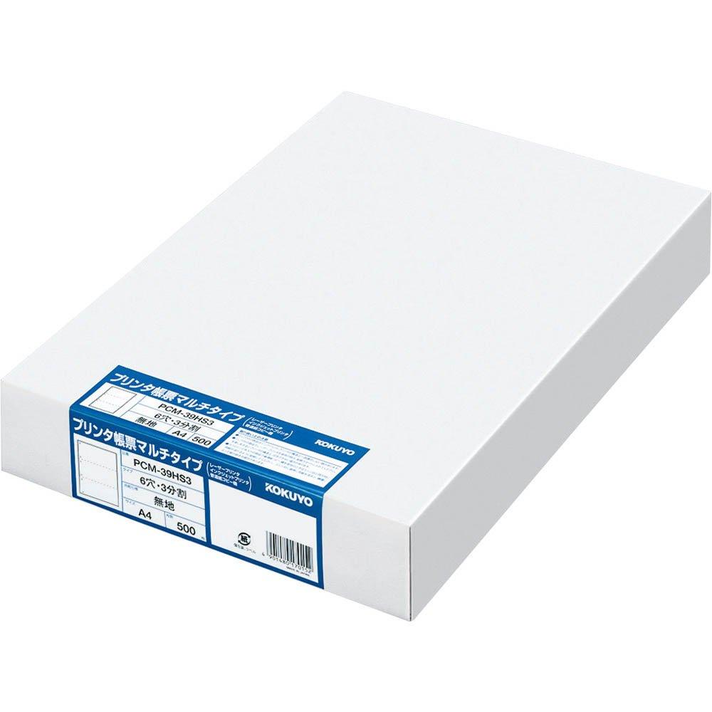(まとめ買い)コクヨ プリンタ帳票 マルチタイプ A4 6穴 3面 3分割・無地 500枚 PCM-39HS3 〔×3〕