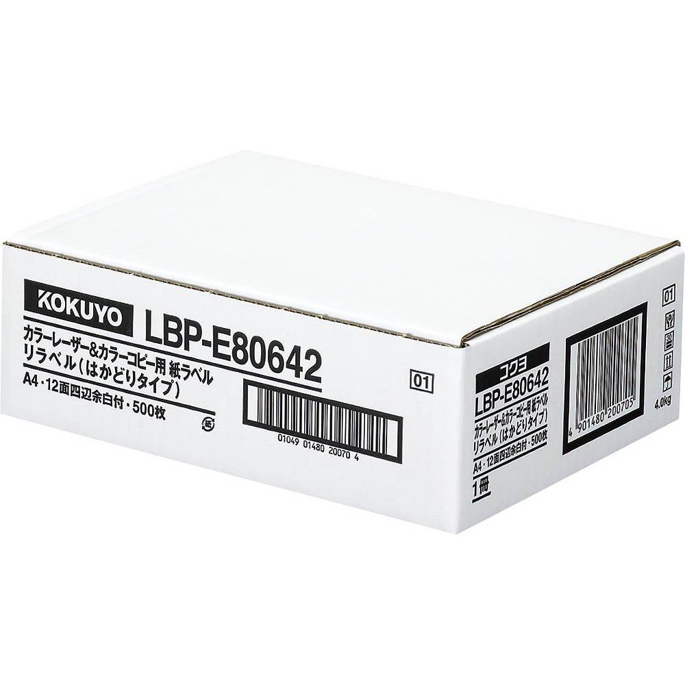 【送料無料】コクヨ カラーレーザー&カラーコピー用 紙ラベル リラベル はかどりタイプ A4 12面 四辺余白付 500枚 LBP-E80642