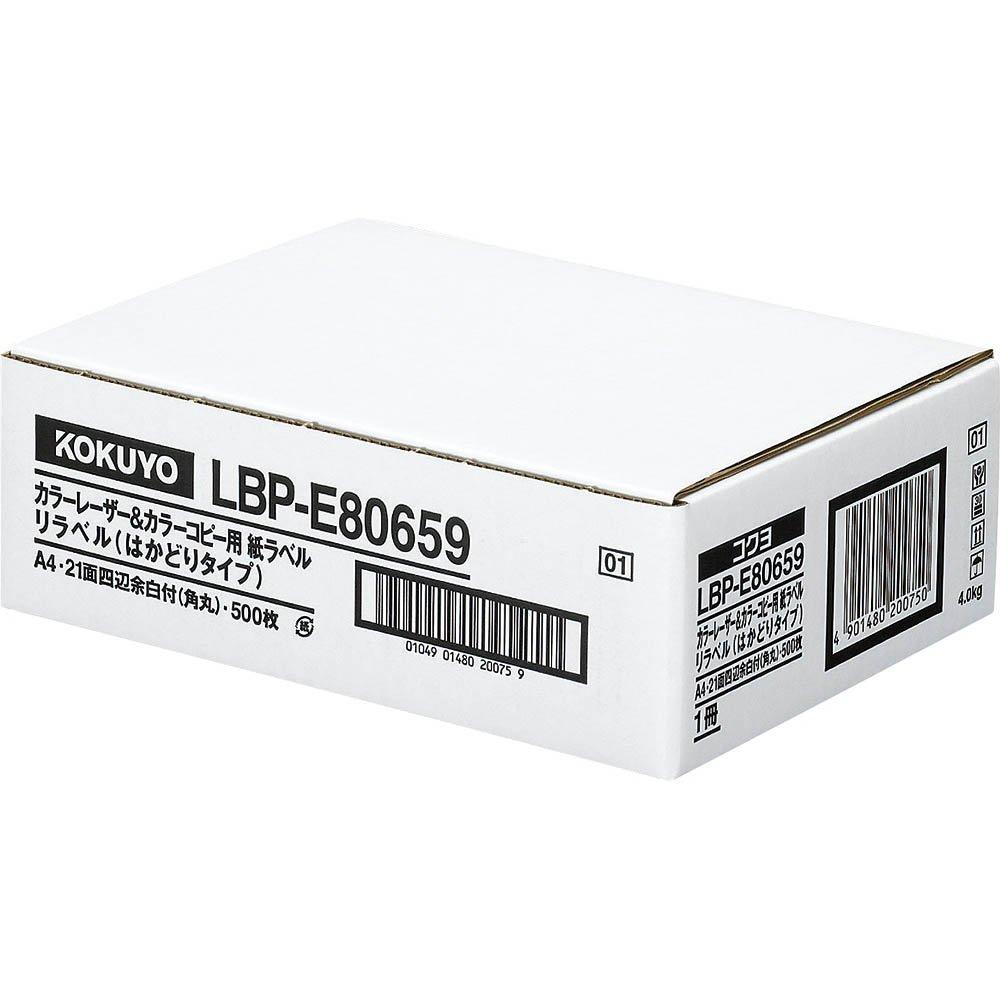 【送料無料】コクヨ カラーレーザー&カラーコピー用 紙ラベル リラベル はかどりタイプ A4 21面 四辺余白付 500枚 LBP-E80659