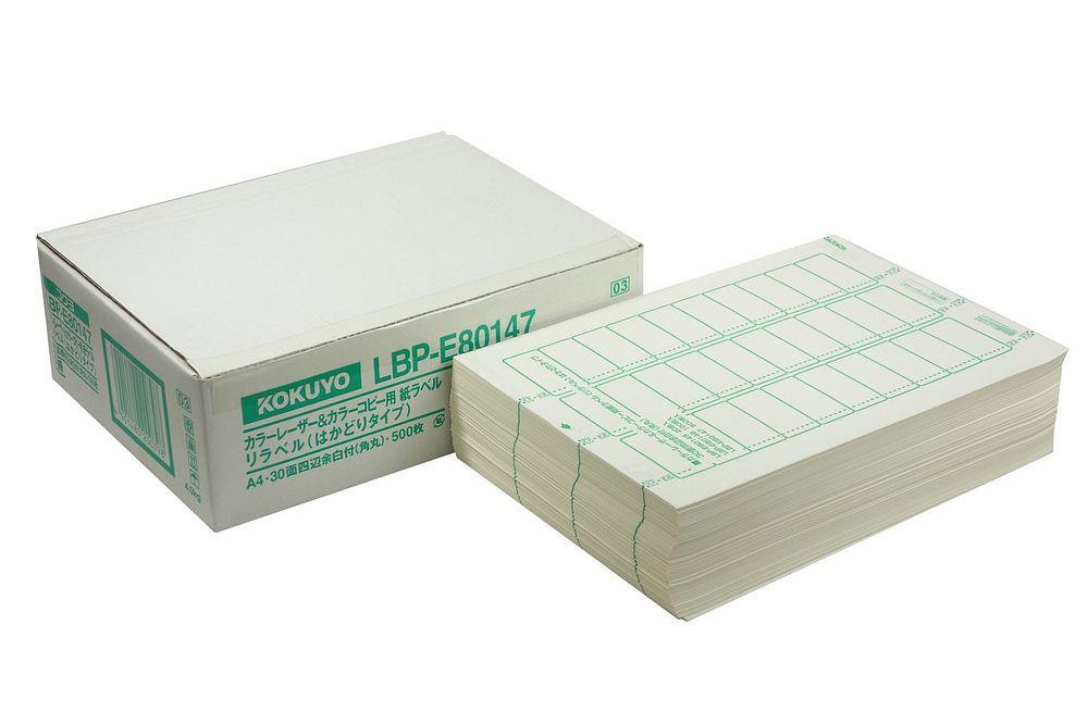 【送料無料】コクヨ カラーレーザー&カラーコピー用 紙ラベル リラベル はかどりタイプ A4 30面 四辺余白付 角丸 500枚 LBP-E80147