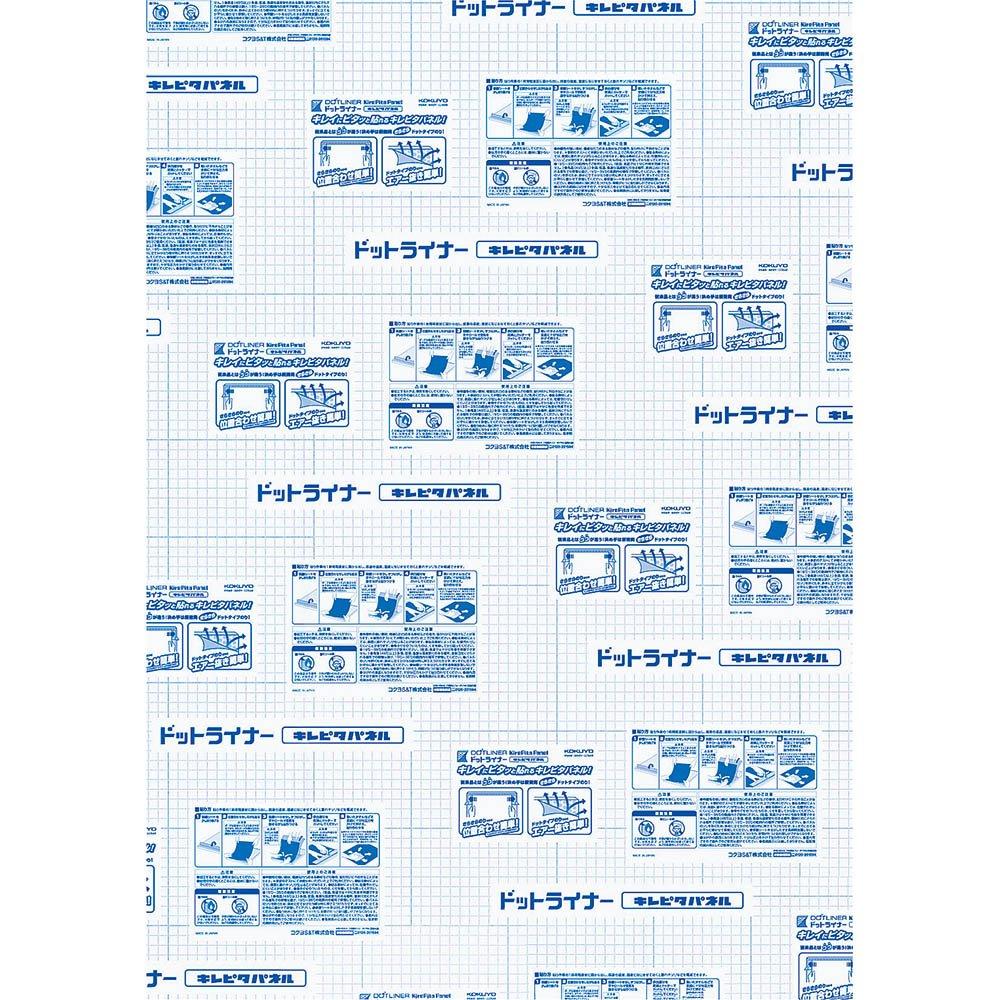 【送料無料】(まとめ買い)コクヨ スチレンボード のり付き ドットライナーキレピタパネル A1サイズ 5mm厚 TY-DSP16 〔3枚セット〕