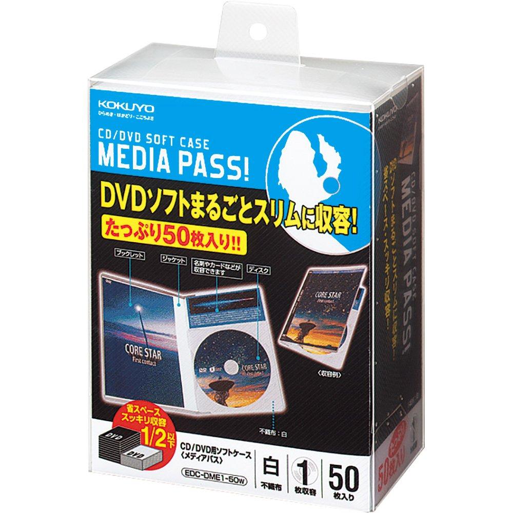 (まとめ買い)コクヨ CD/DVD用ソフトケース MEDIA PASS トール 1枚収容 50枚 白 EDC-DME1-50W 〔×3〕