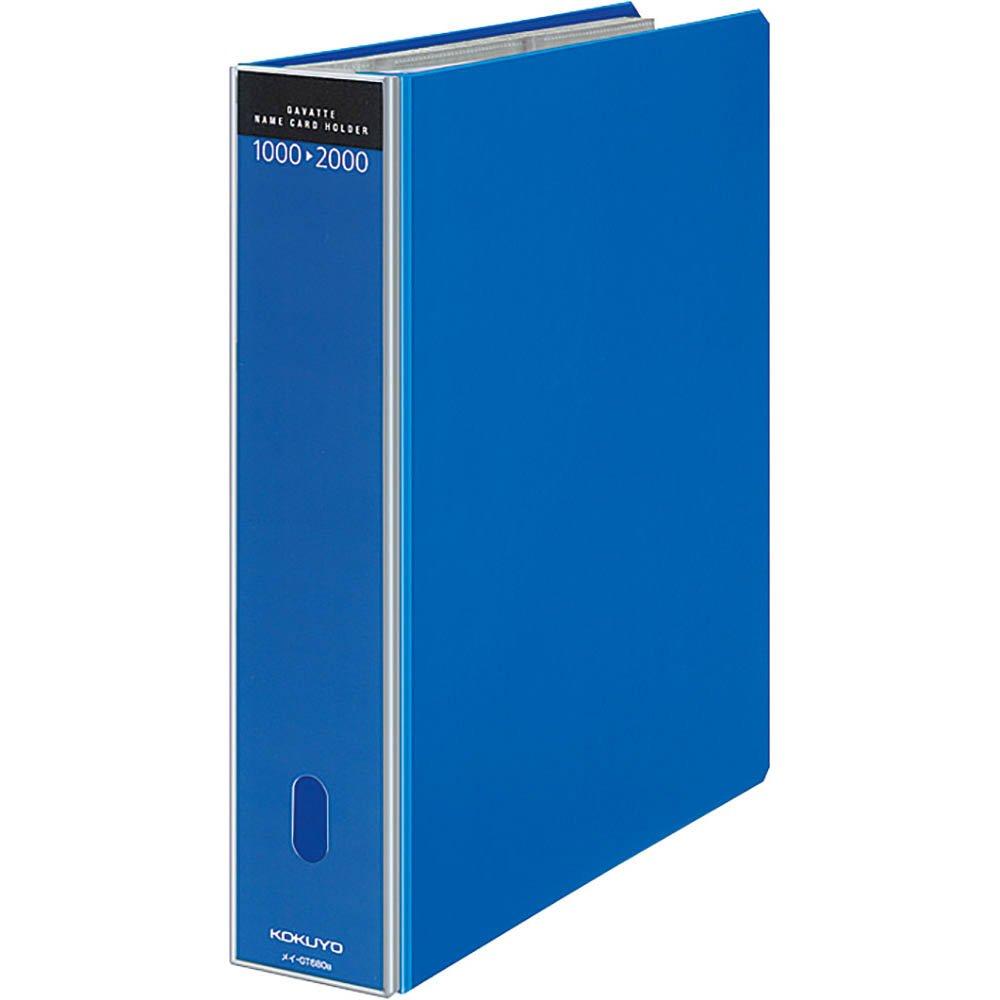 (まとめ買い)コクヨ ガバット名刺ホルダー 替紙式 青 A4 台紙50枚 収容数1000名 メイ-GT680B 〔3冊セット〕