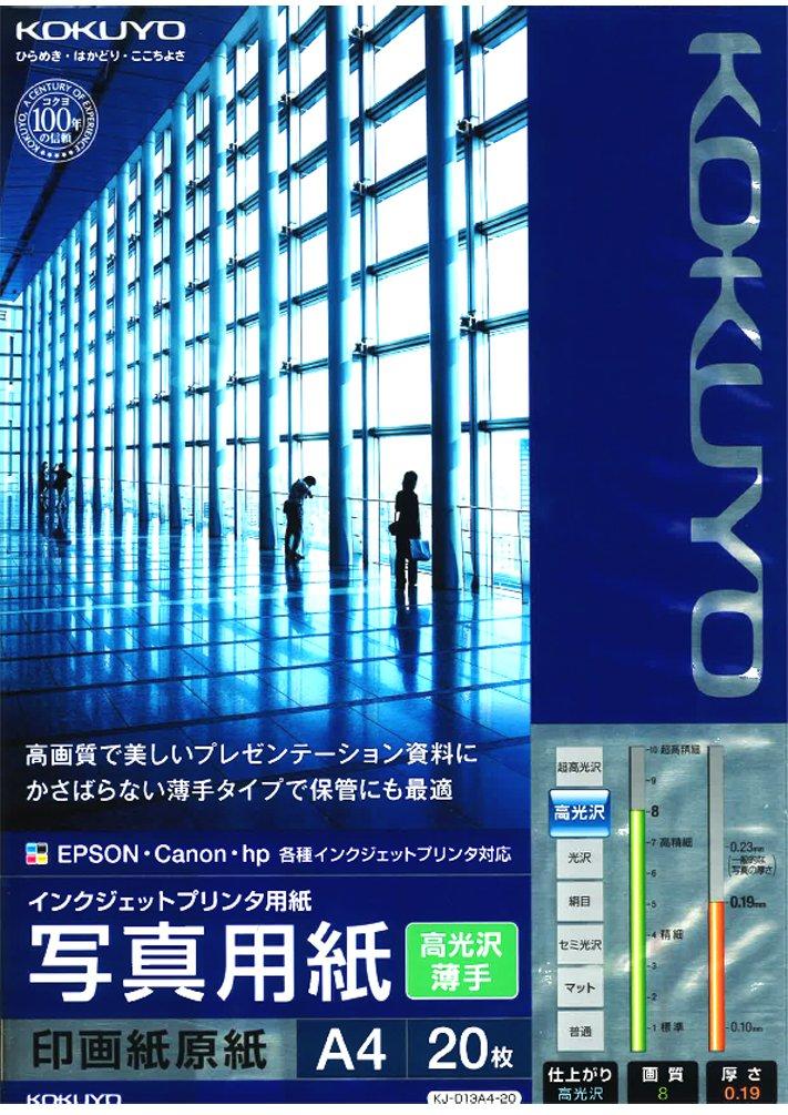 インクジェット用紙 〔10冊セット〕 高光沢 写真用紙 A4 印画紙原紙 KJ-D13A4-20 20枚 (まとめ買い)コクヨ